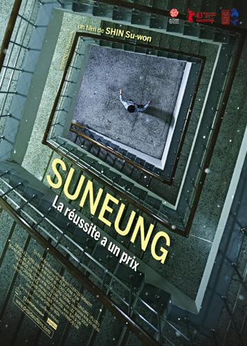 affiche_Suneung_web_2