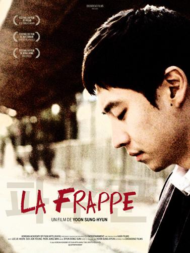 affiche_La_frappe_web_500x3