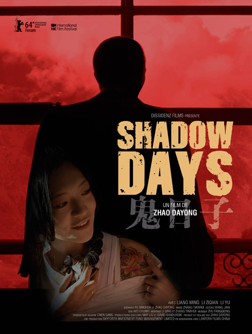 Aff_Shadow_Days_web